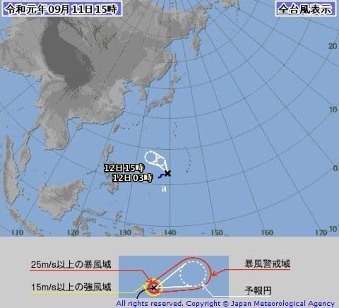 台風 16 号 進路