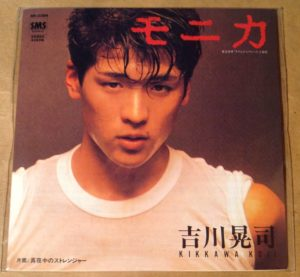 吉川晃司の身長や年齢は?若い頃からイケメンすぎた!白髪は本物?